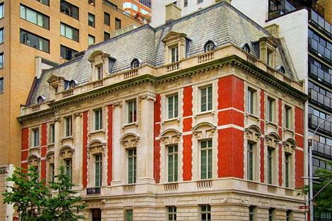 La casa de Carlos Slim en la Quinta Avenida