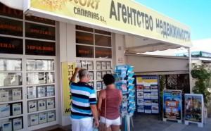 tenerife inmobiliarias rusas 300x186 - La venta de pisos de inmobiliarias rusas en Tenerife aumenta el 50% en dos años