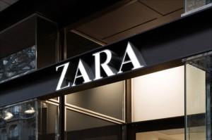 zara 300x199 - Amancio Ortega, el fundador de Zara, convierte su inmobiliaria en la más rentable de España